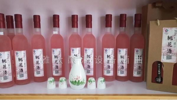 桃花源不仅桃花美,用熟料酿酒设备酿造的桃花酒更美