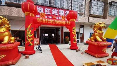 揭密小县城用纯粮酿酒设备酿酒的散装酒坊,利润究竟有多大!