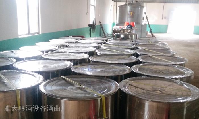 8.4用不锈钢发酵桶发酵果酒