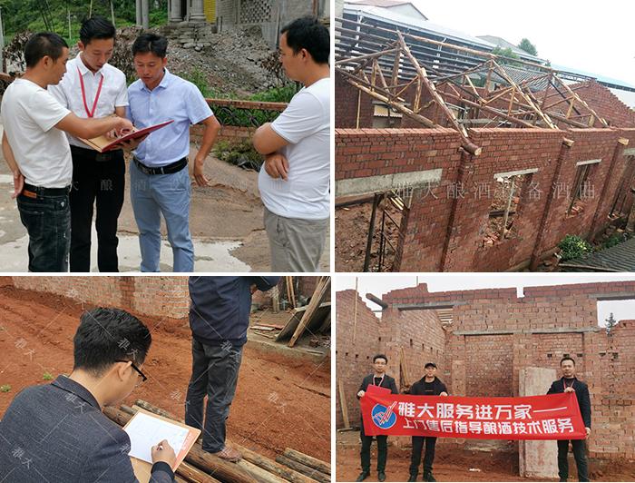 929雅大技术老师帮忙规划厂房并上门指导建厂 (3)