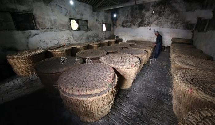 10.15传统大米酿酒技术