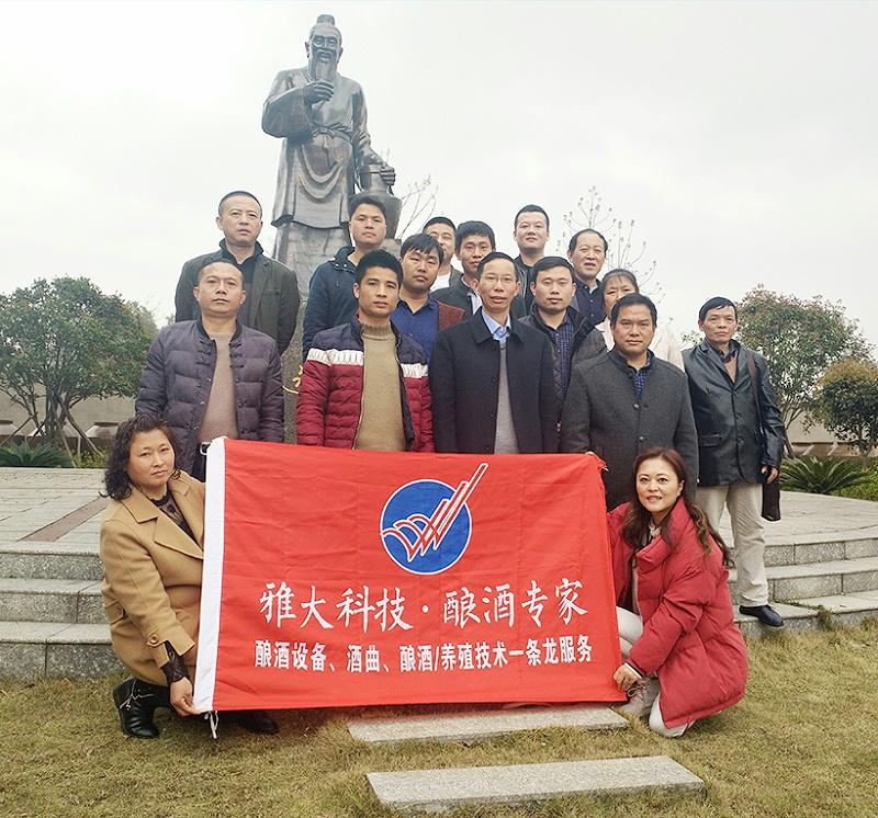 7.8雅大董事长胡总与学员合影