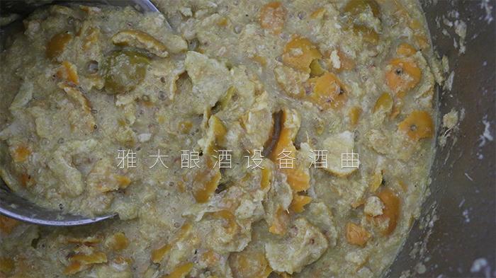 皇帝柑酿酒发酵
