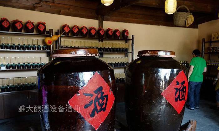 12.10民宿+农家酒坊