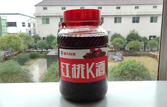 雅大水果泡制酒—红桃K酒