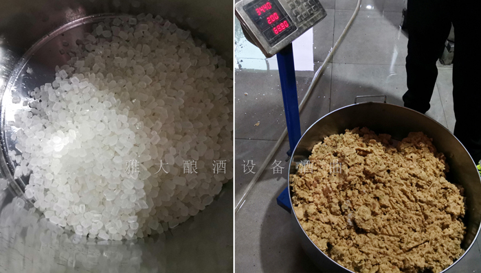 10.16木瓜酿酒技术-称糖和木瓜重量