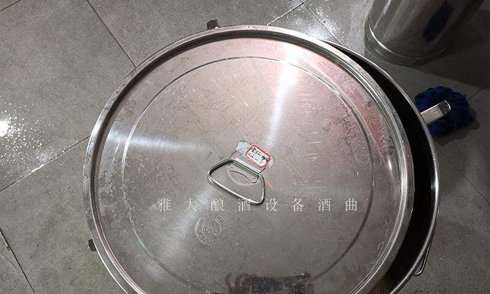 10.16木瓜酿酒技术-半密封发酵