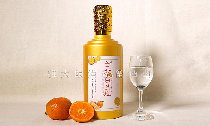 4.5雅大特色水果白酒——金桔白兰地