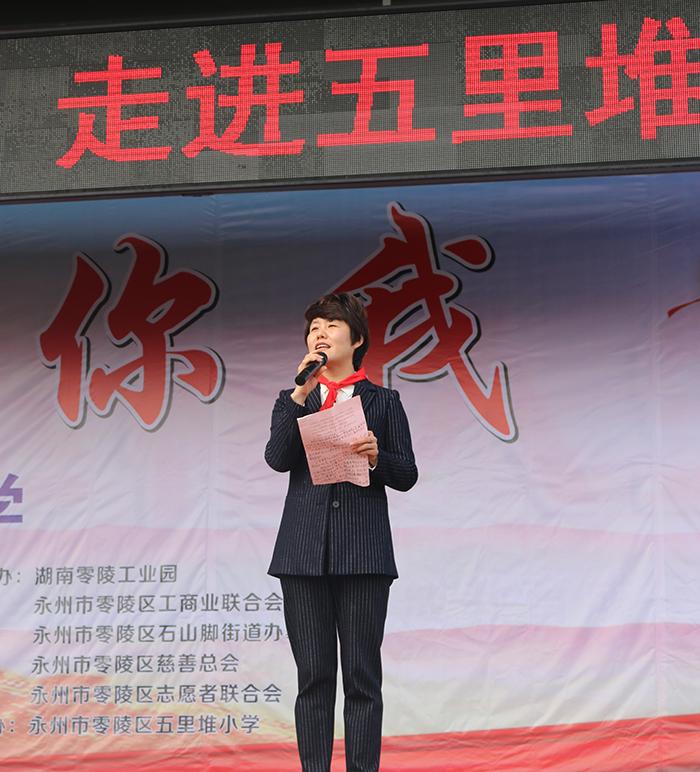 区委常委、统战部长蒋映群同志发表讲话