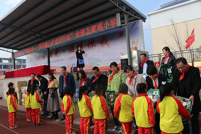 雅大董事长胡顺开及其它政府企业代表捐赠发放