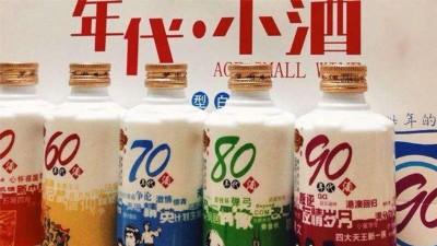 90后成为白酒市场消费主力军,蒸酒设备酒坊嗅到商机了吗?