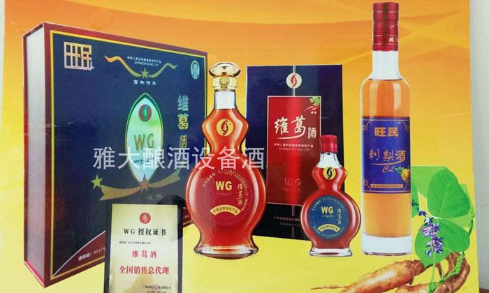 1.8雅大学员-旺民实业酿造的葛根养生酒