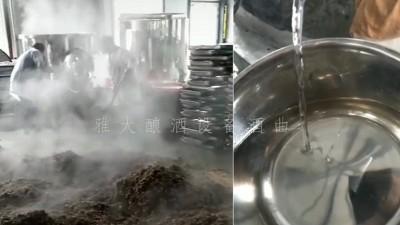 古法酿酒和现代酿酒,在工艺和酿白酒设备的选择上有哪些区别?