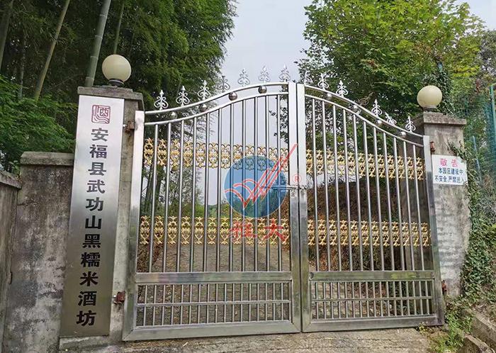 安福县武功山黑糯米酒坊