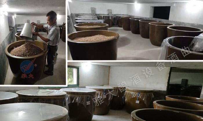 8.25小兰亭纯粮酒厂批量生产稻谷酒