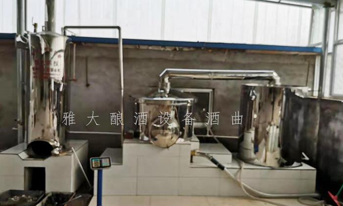 11.8 200斤不锈钢小型烧酒设备