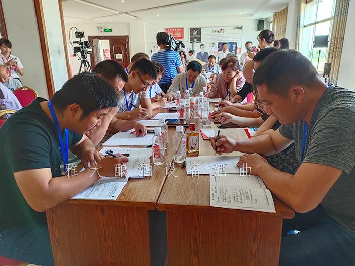 11.8学完三天的酿酒技术课程,考试是否合格
