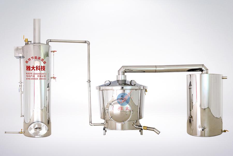 雅大侧开口固态酿酒设备