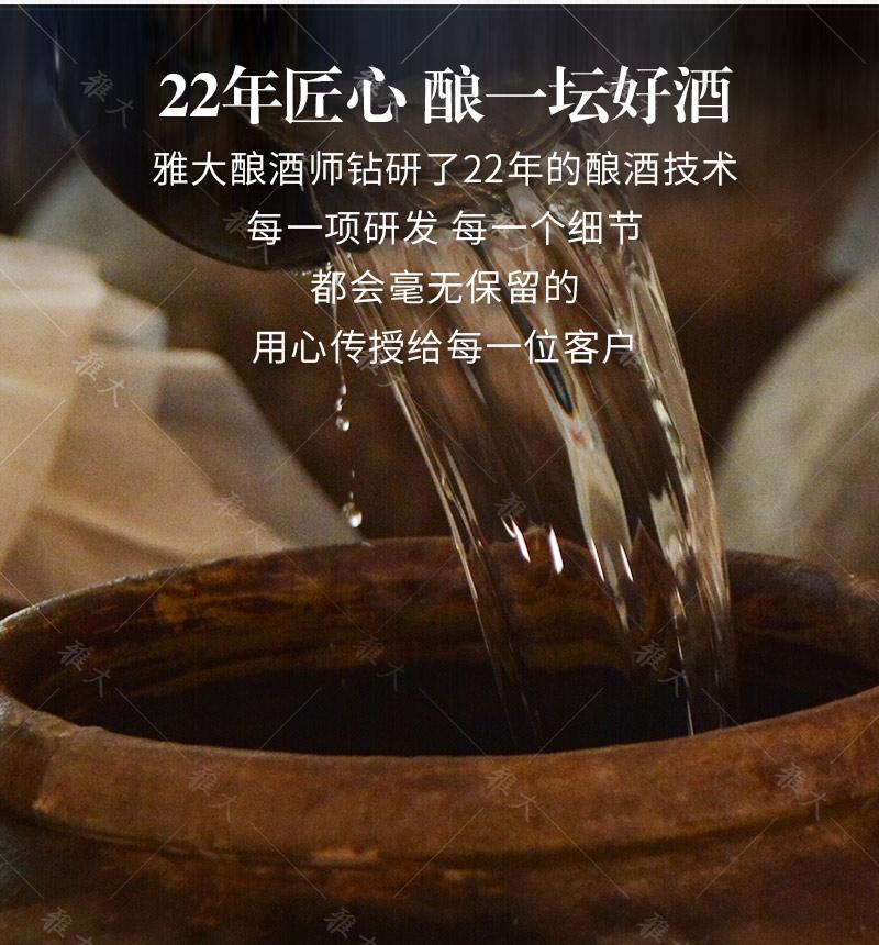 最新大型酿酒设备详情中国风_03