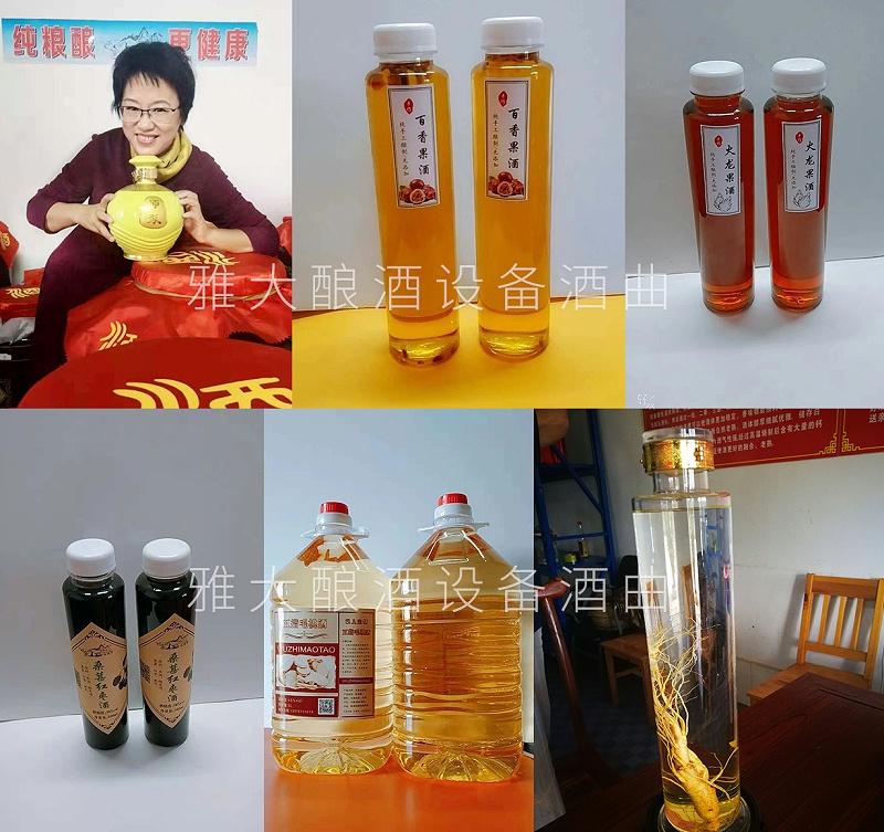 临澜湾纯粮酒坊黄总及酒坊生产的部分成品酒