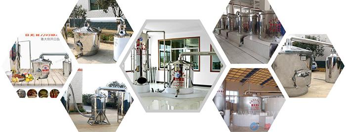 雅大已研发了30多种不同类型的节能蒸馏设备