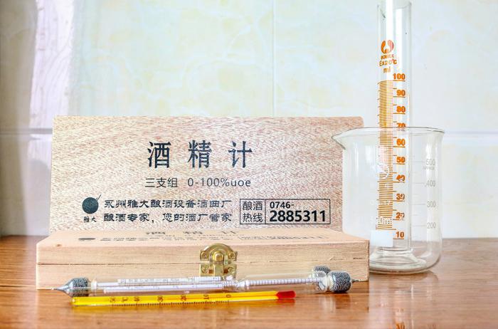 2.23全套酒度测量工具