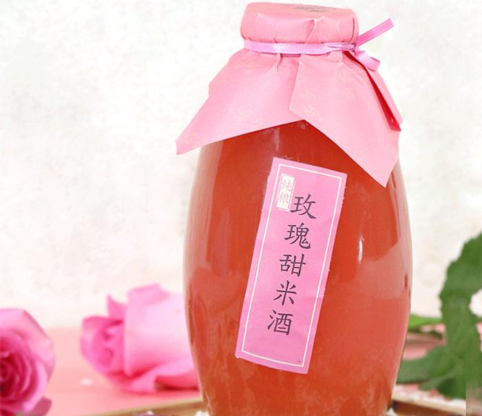 11.18玫瑰糯米酒1