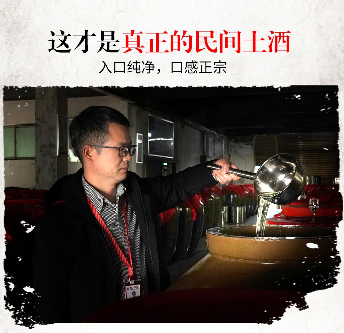 中草药酒曲详情页_09