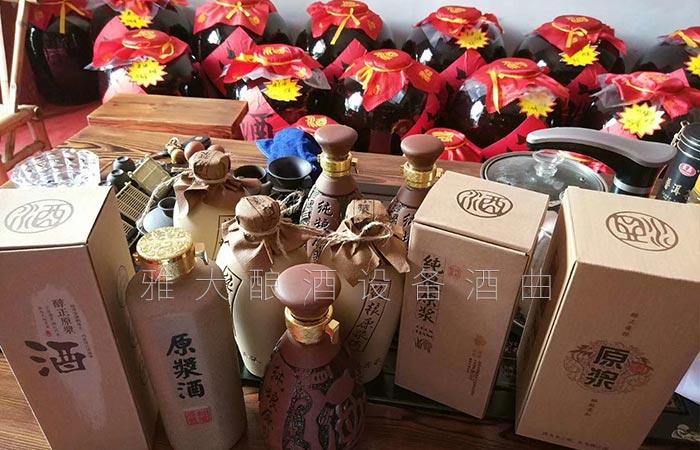 6.19曾氏酒业酿造的各种纯粮酒