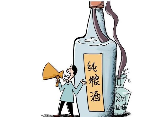 10.27农贸市场卖的到底是纯粮酒还产酒精酒?