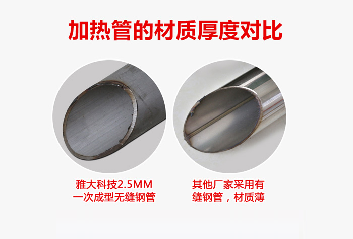 10.8无缝钢管与有缝钢管对比
