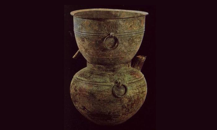 7.6古代铜制蒸酒器