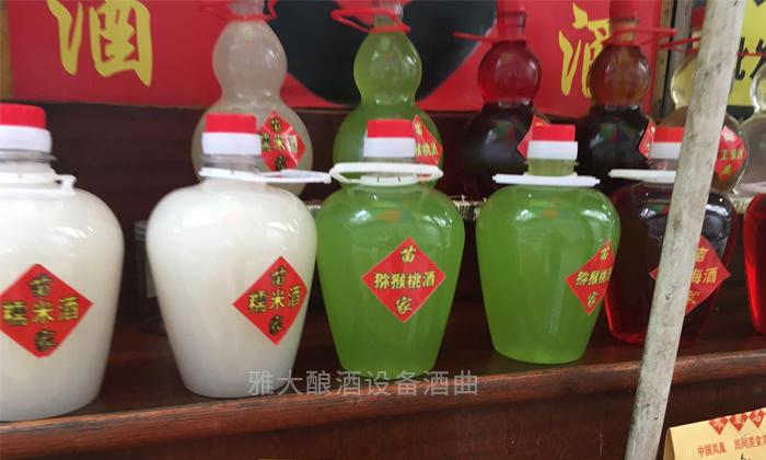 2-「蒸酒设备」这酒在市面上很少见,据说是用猕猴桃做的