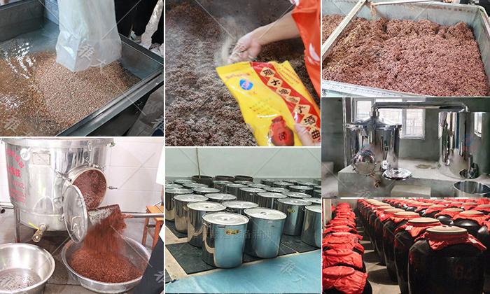 910高粱酒工艺流程