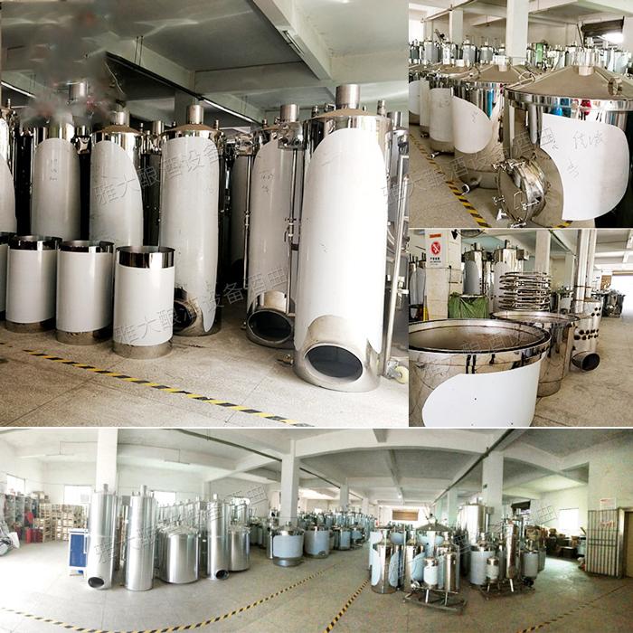 雅大酿酒设备厂生产车间