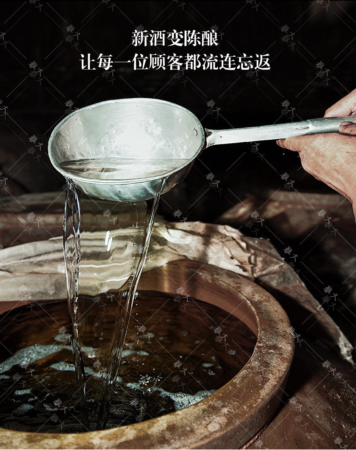 中型催陈机PC_09