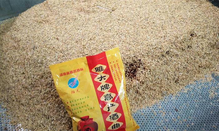 7.3传统固态酿酒时加入稻壳发酵