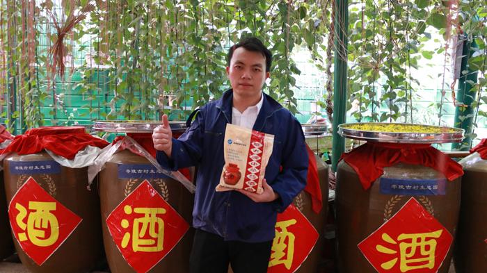 2.27零陵古村生态园酿造的纯粮酒