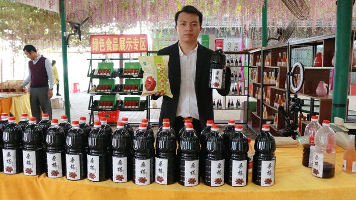 2.27零陵古村生态园酿造的桑葚酒