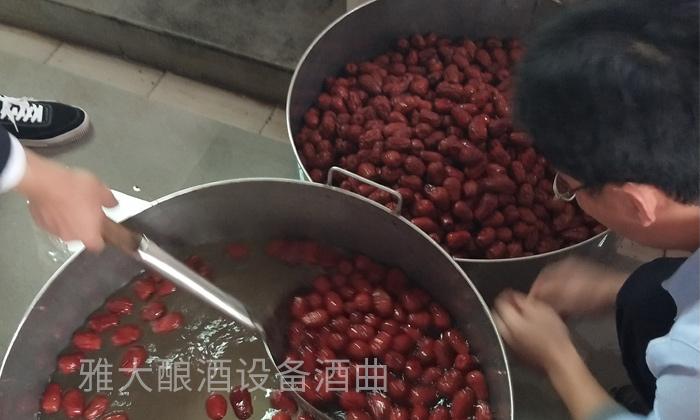 10.10红枣酿酒技术-清洗