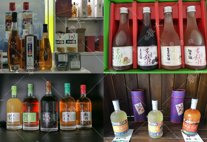 雅大学员酿造的各种水果酒