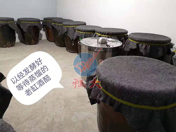 3.26冬季酿酒发酵管理