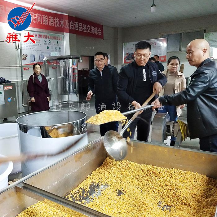 8.4玉米酿酒技术-下曲