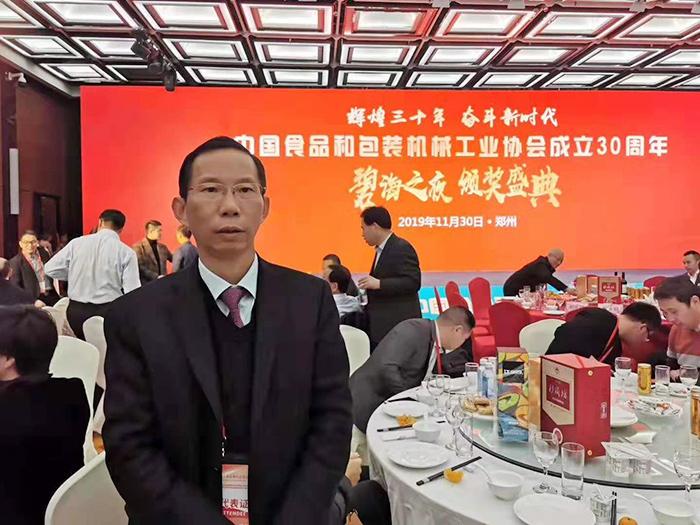 12.3雅大智能科技董事长——胡顺开