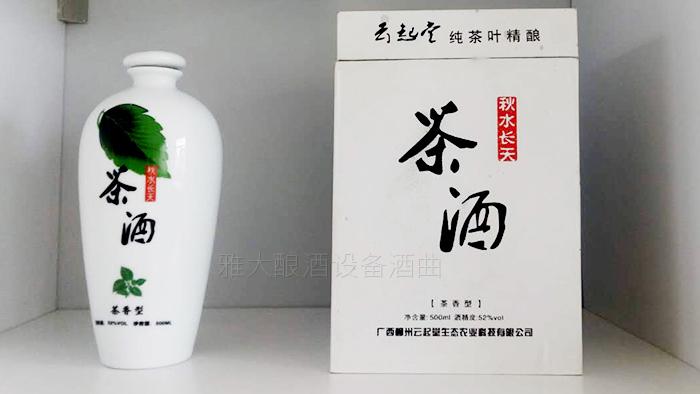 8.14赖博士用雅大蒸酒设备酿造的茶叶酒