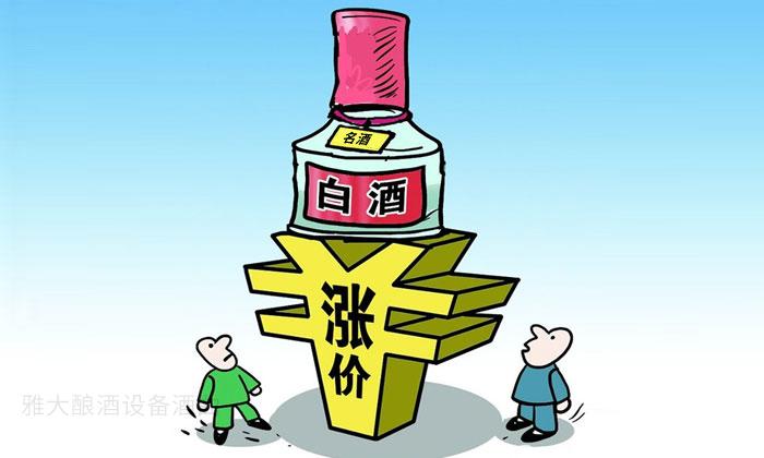 9.6中秋临近,各大品牌酒纷纷涨价