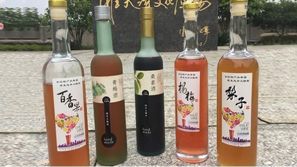 只需简单几步,就可用果酒酿酒设备酿造美味的梨子酒!