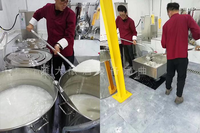 在家酿酒操作米酒