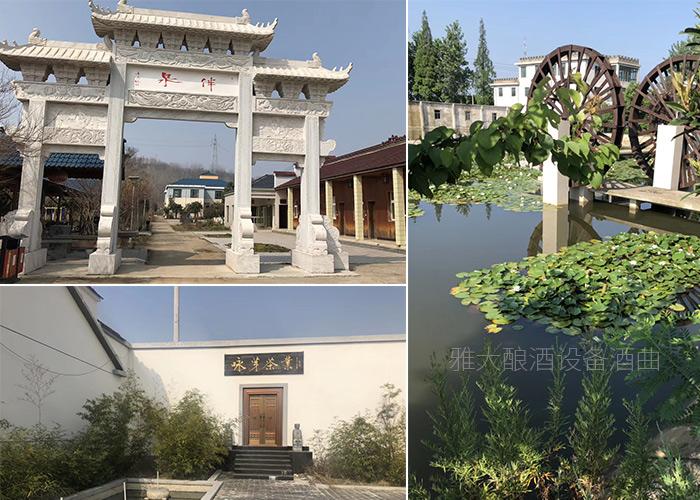 南京黄总的酿酒农庄——咏芽伴泉