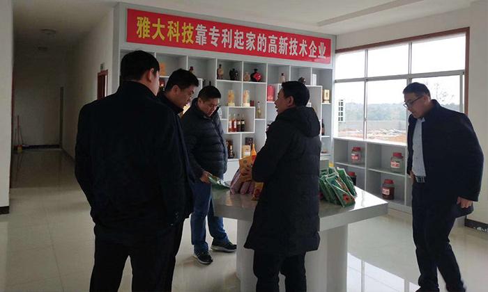 集团领导童总一行四人来参观酒包装展示